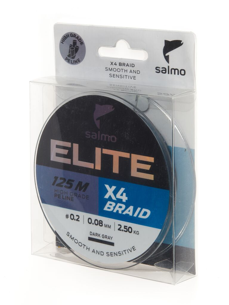 Леска плетёная Salmo Elite х4 BRAID Dark Gray 125/008