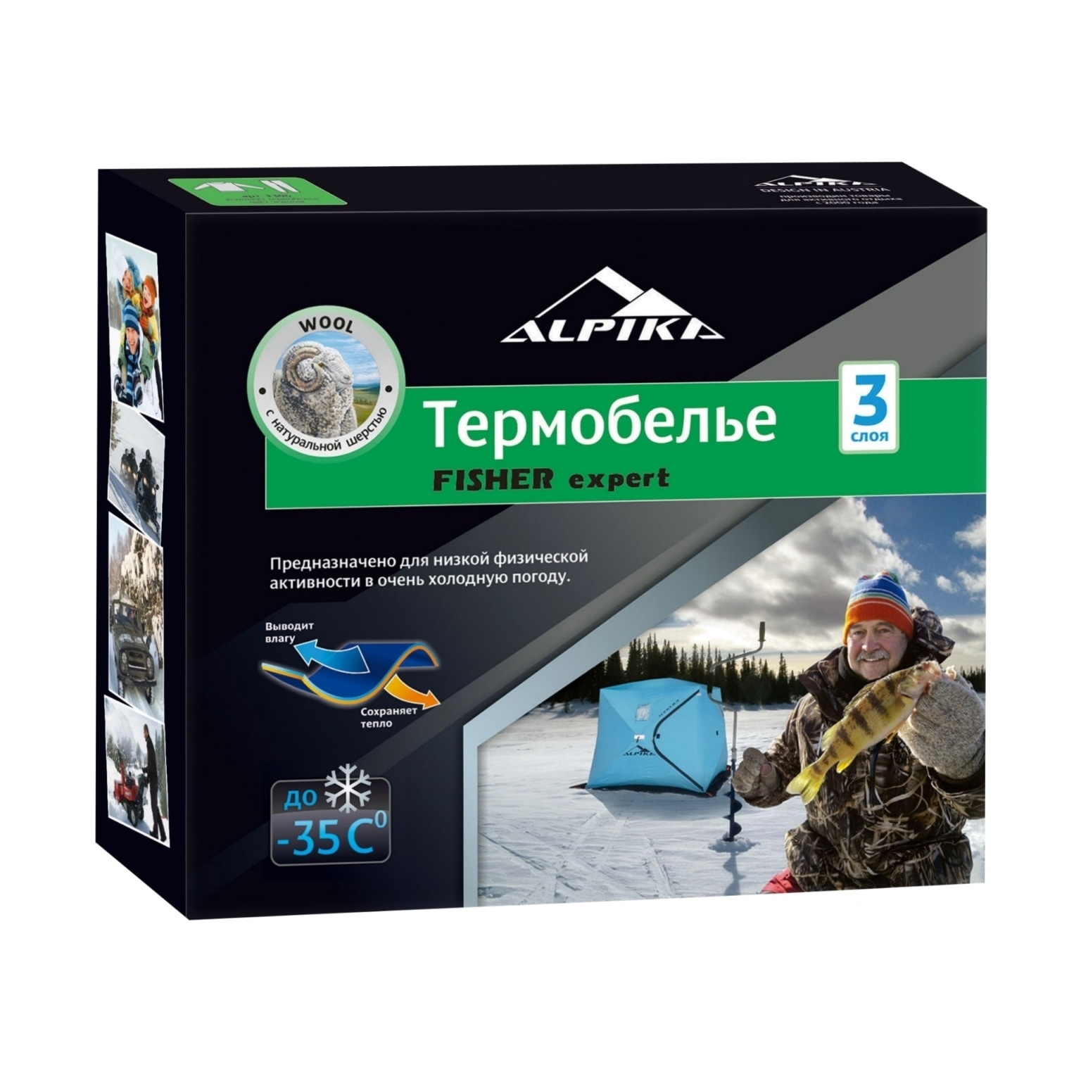Термобелье ALPIKA Fisher Expert Т-07 до - 35°C