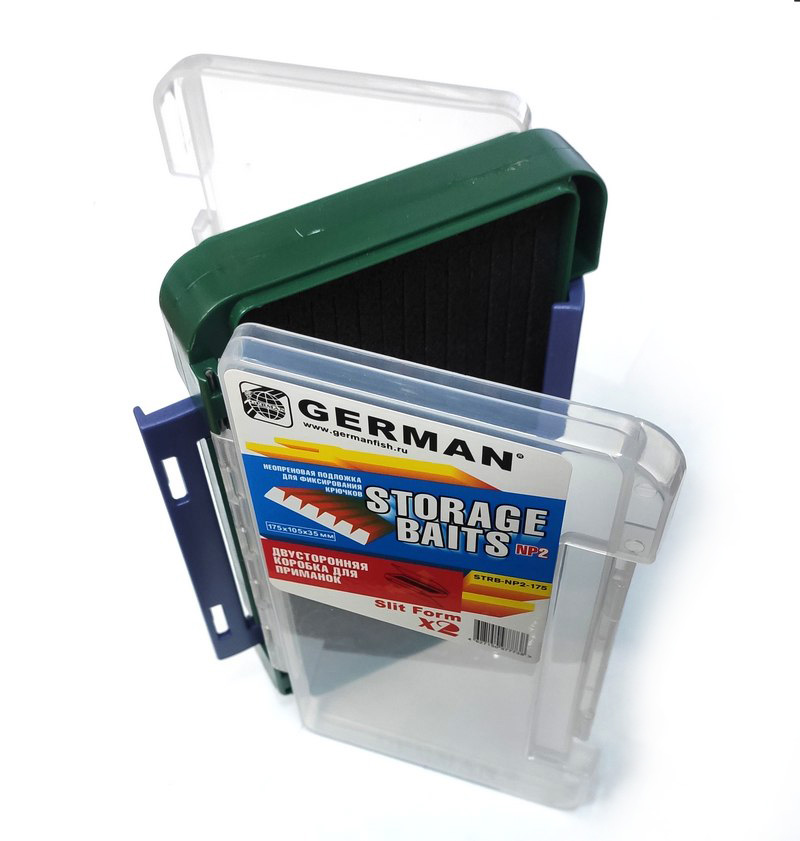 Коробка 2-ст. Storage Baits NP2 GERMAN STRB-NP2-175