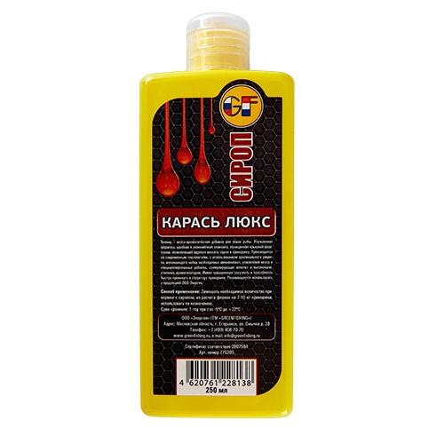 Ароматизатор GFLIQUID КАРАСЬ ЛЮКС 0.250
