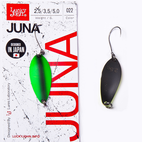 Блесна колеб. Lucky John JUNA длин.30мм/02,5г 022