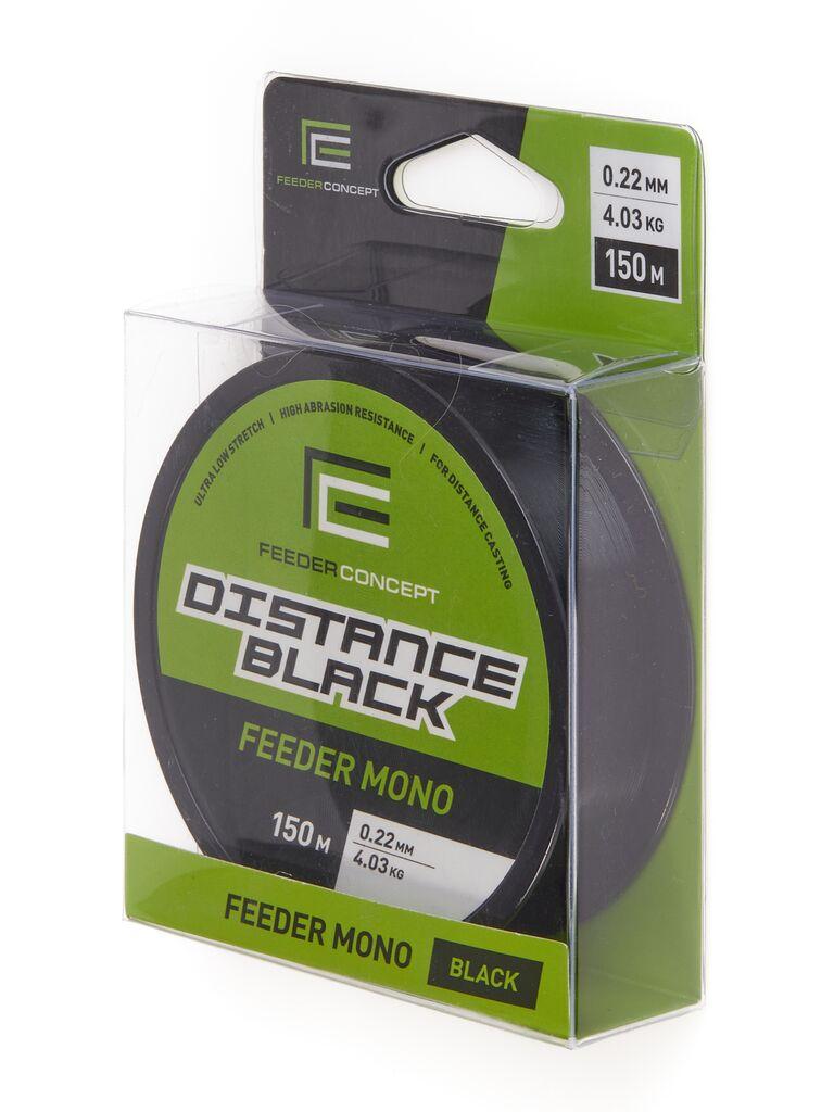 Леска монофильная Feeder Concept Distance Black 150/022